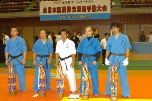 2007北斗旗体力別