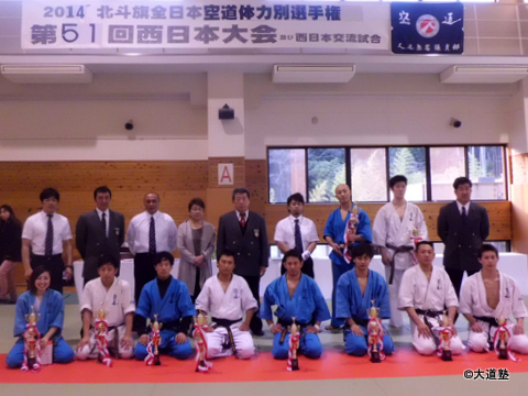 西日本予選入賞者